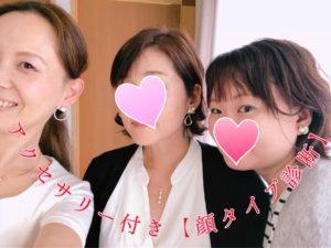 IMG_3907 (1)